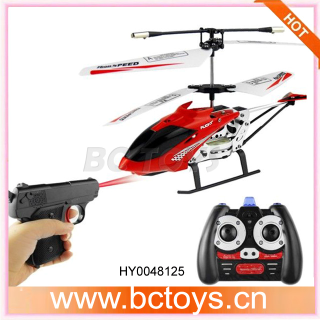 230mm 3.5CH infrared shooting rc helicopter airsoft gun with gyro HY0048125