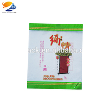 Custom printed food packaging moisture proof compound poly bag for cereal