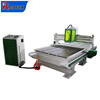 Remax cheap price 1325 cnc router machine price in india
