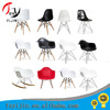 wedding decoration cheap pp chair with arm