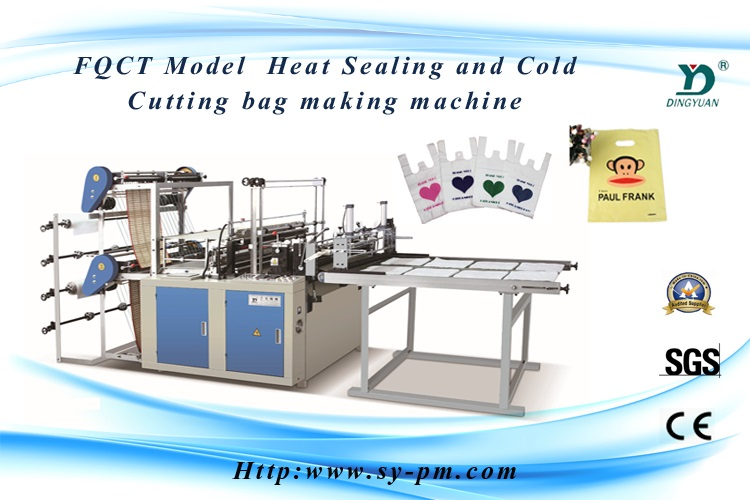 FQCT-600 the Hot sale Computer control High-speed(Double-Layer) Full-automatic plastic food banana cloth bag making machine