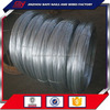 conctruction /electro galvanized woven wire roll(BV)