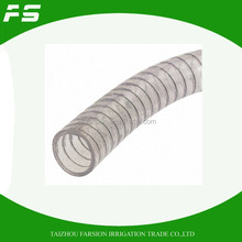 Plastic Clear Flexible Steel Wire Reinforced Tube