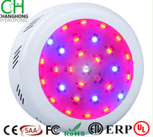 60pcs 5w Double chip full spectrum housing green house plant lamp horticulture plant lamp 300w UFO led grow light