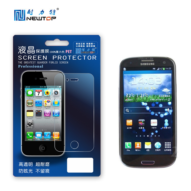 Factory Price Cell Phone ultra Clear Screen Protector for samsung galaxy s3 i9300