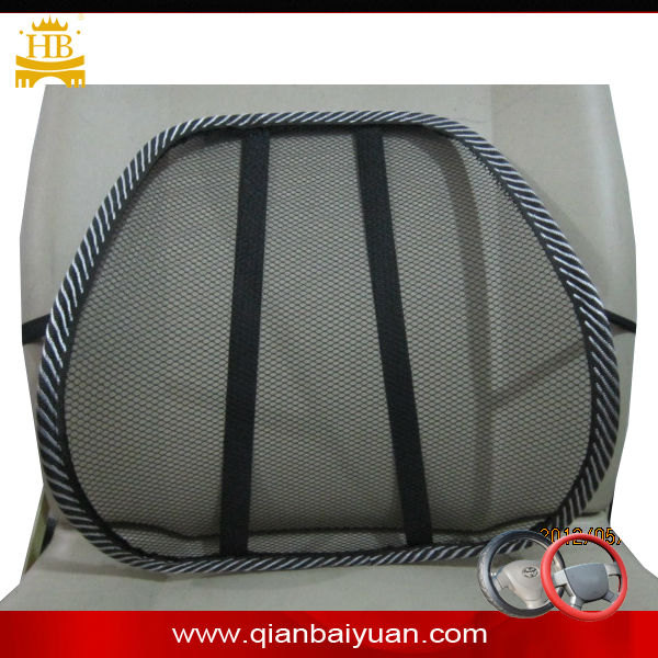 car chair seat mesh lumbar support
