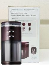 Coffee Grinders from JAPAN (Mills/Mixers)