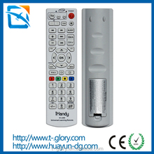 Universal remote for old people with learning function
