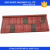 /product-detail/wante-2-7kg-lightweight-shingle-roof-tiles-installation-for-roof-60558247712.html