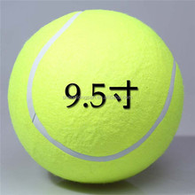Promotional balls giant Tennis Balls 9.5inch