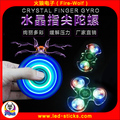 2017 New Terms LED Flashing Hand Spinner Manufacturer China Crystal Finger Toys Hand Spinner