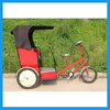 Battery Operated Three Wheelers E Rickshaw