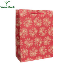 Rose Folding Net Luxury Brown Custom Kraft Paper Shopping Bags With Your Own Logo
