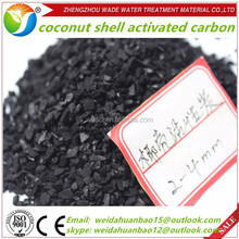 High purity coconut shell activated charcoal for adsorption / carbon in granular for cigarette filter tip price