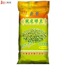 China wholesale pp woven bag/raffia/sacks/ packing the corn, grain, flour, rice, potato and sand