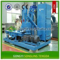 Lower price biomass pellet processing mill