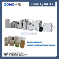 Automatic high speed square bottom paper bag making machine with window patching online