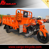 250cc motorized 3 wheel tricycle for cargo