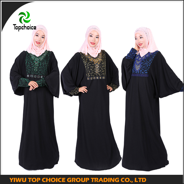 2017 online shopping wholesale turkish jilbab