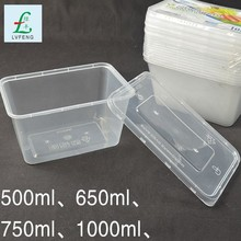 clear food containers/malaysia plastic food container