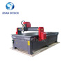 /product-detail/multipurpose-1325-cnc-lathe-mach3-cnc-carving-marble-granite-stone-machine-60524311222.html