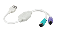 wholesale ps2 high quality best price usb to ps2 converter cable