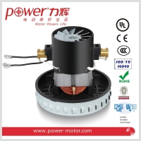 100-240V AC universal motor for vacuum cleaner