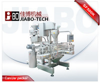 Automatic pepper powder Filling Machine for bottles jars cans with powder and granule dosing system
