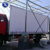 Heat insulation standard ckd frp cargo box dry box truck body