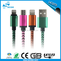 2016 best selling factory wholesale high quality nylon braided micro usb cable