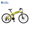 26'' lithium battery folding electric bike with 36V 250W motor