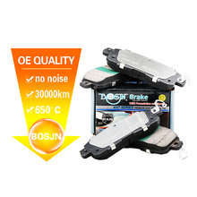 D1650 front axle brake pad for nissan tiida