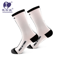 Anti Foul Disposable Breathable Pure cotton customise design crazy cotton middle foot tube mens dress socks