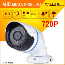 High quality 1.0 Megapixel 1.3Megapixel 2.0 Megapixel IR AHD Waterproof security camera hd