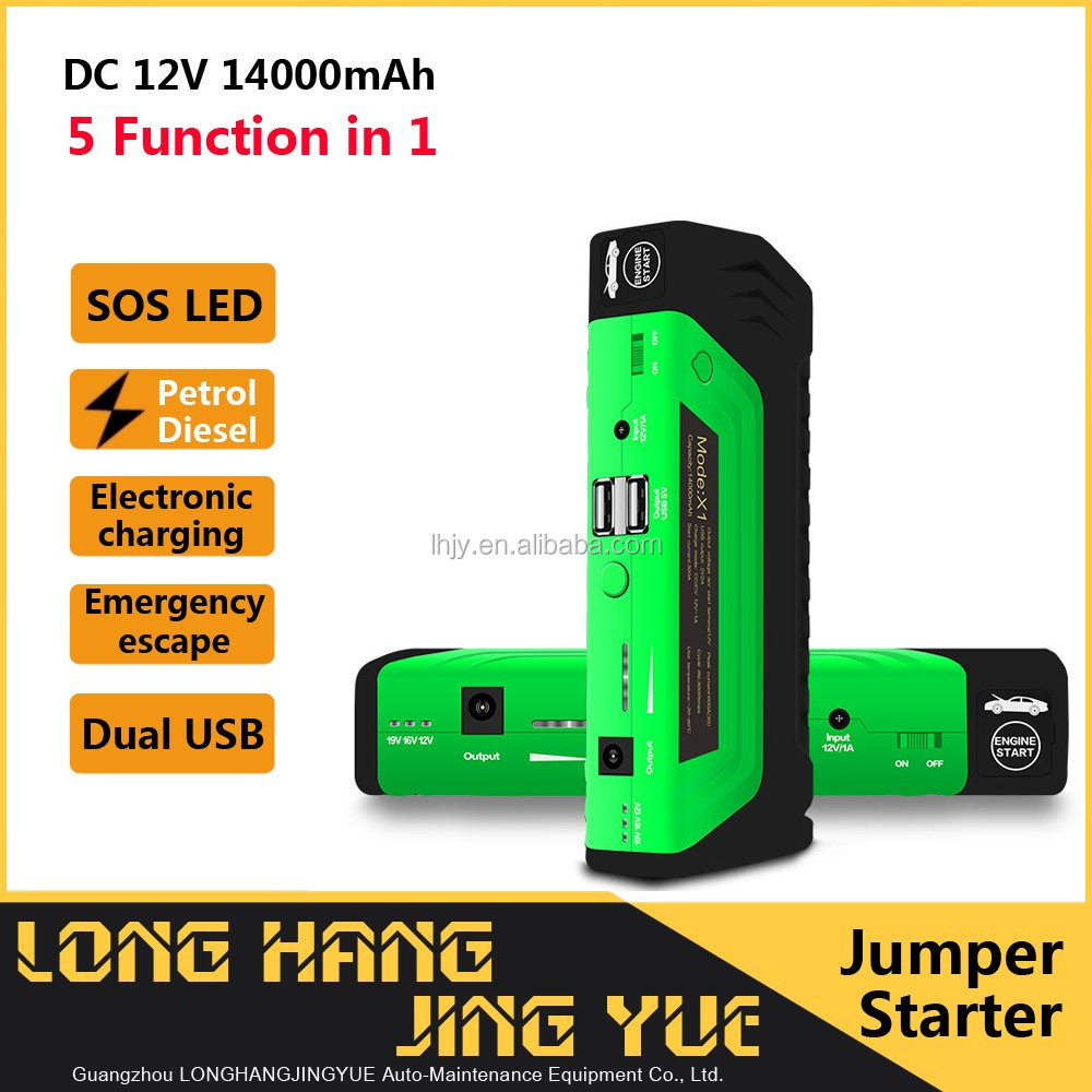 portable car jump start 12V / auto emergency tool kit with electric belt cutter / 14000mAh car engine booster