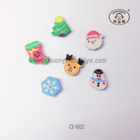 School Supply 2D Christmas Gift Rubber