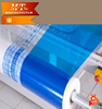 /product-detail/high-quality-hot-sale-white-clear-self-adhesive-pvc-print-film-for-label-sticker-60505361211.html