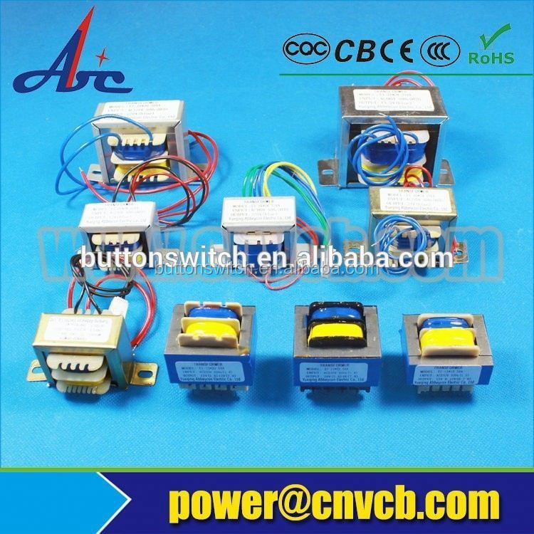 EI series electric ac power transformers 110/220VAC 2-320W 24VAC