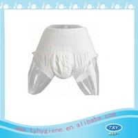 Super care Soft Breathable baby diaper and adult pant diaper