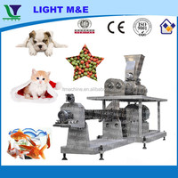 China Hot Sale Big Capacity Automatic Dry Pet/Dog Food Machines