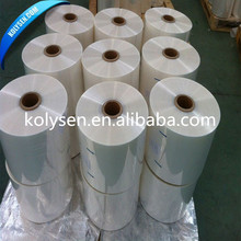 High quality 15/19/25 micron POF shrink film