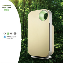 Intelligent room air purifier cigarette smoke