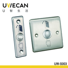 push button door Exit Button push pull button switch UW-S003