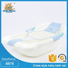 Hot sale best quality safety soft material baby bathing support net