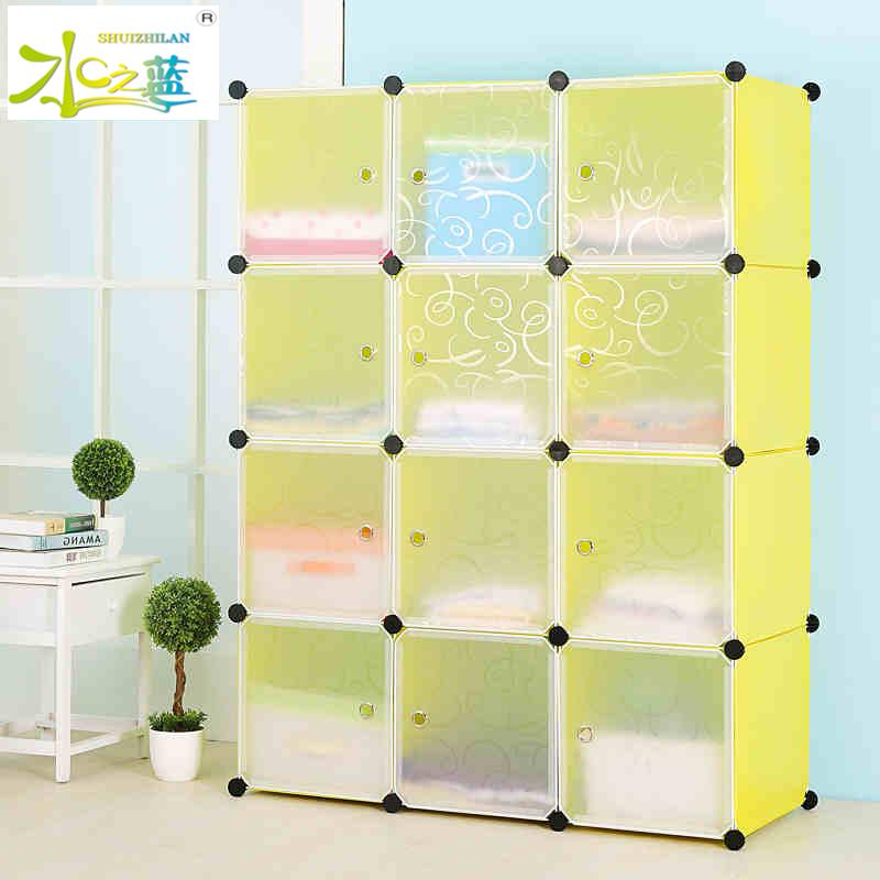 Grossiste armoire en plastique pas cher acheter les for Cube de rangement pas cher