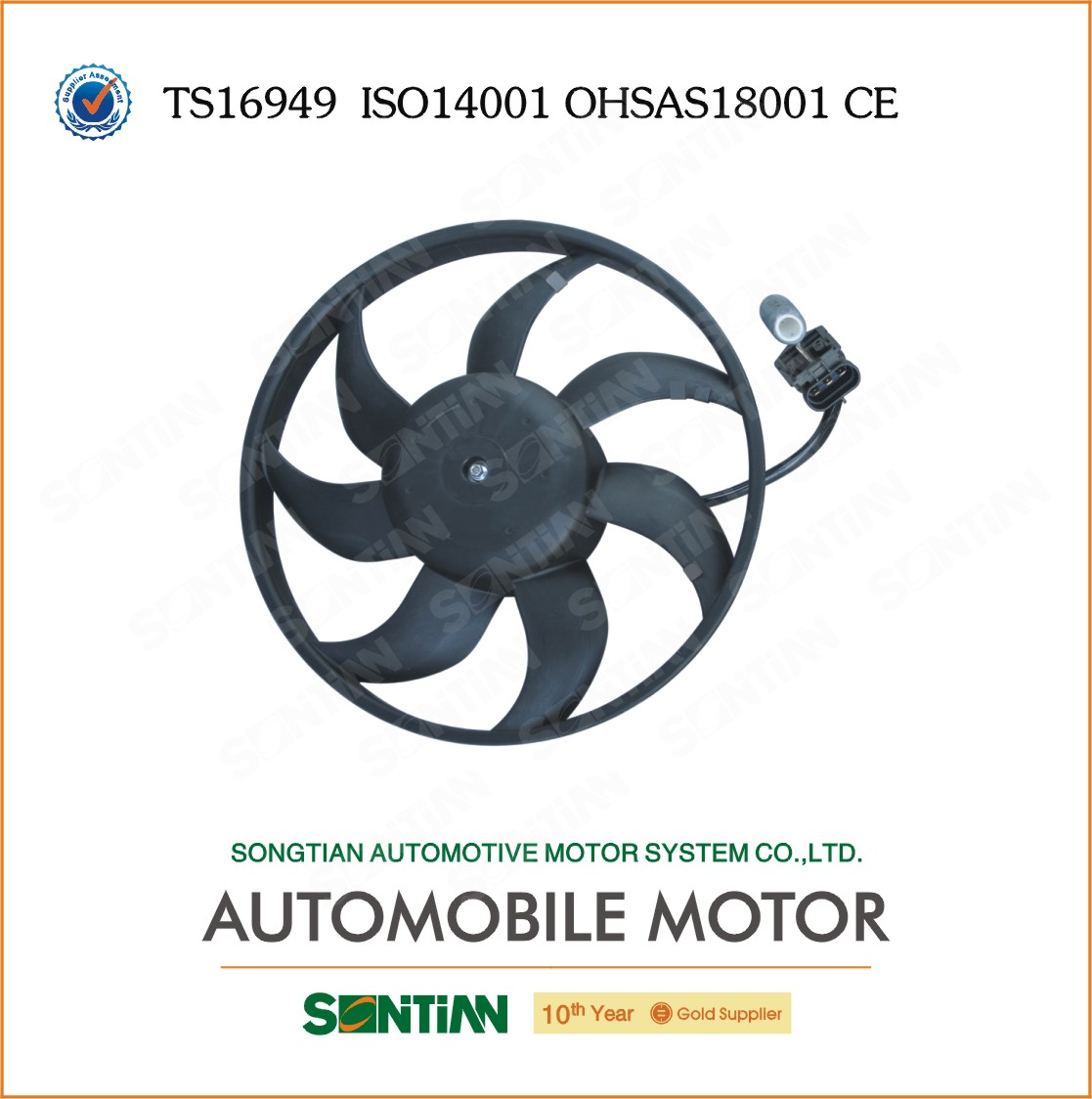 China High Performance Car Spare Parts for GM CORSA 12 Volt Electric Radiator Fan Motor V9010809