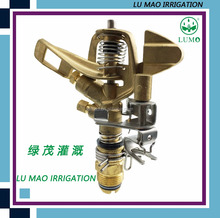 3/4 Inch 360 Degree Adjustable Impact Impulse Watering Irrigation Rain Gun Brass Agricultural Irrigation Sprinkler System