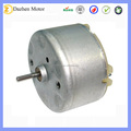 DZ-500 12volt dc mini motor for sweeping robot