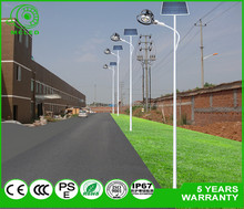 20-40W off-grid solar lighting system solar power green power Led street light