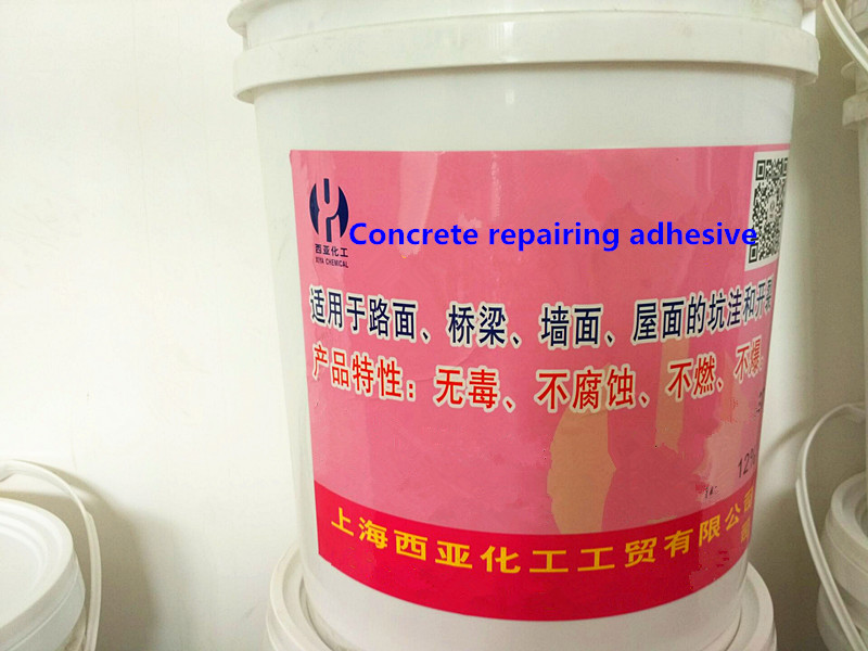 Concrete Floor Industrial Mending Adhesive/The Highway Repairing Adhesive